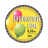 Леска Decoration Line 0,20 мм (100м)