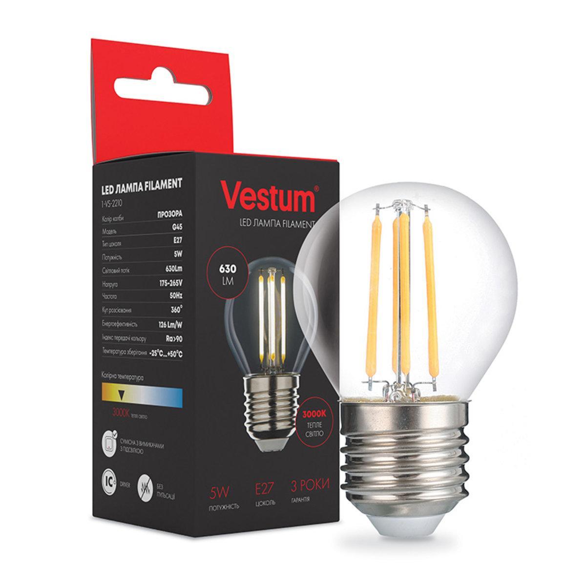 Светодиодная лампа Vestum LED филамент G45 Е27 5Вт 220V 3000К