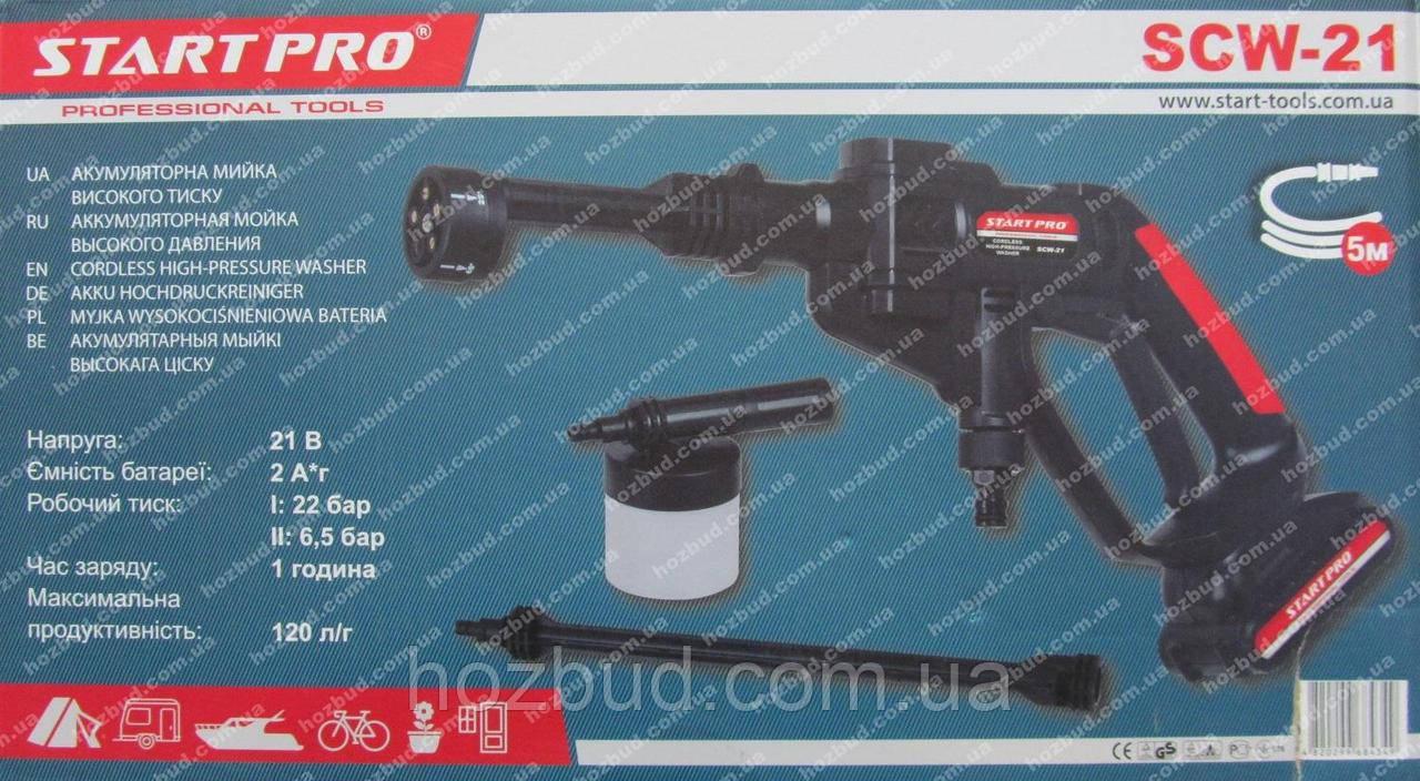 Аккумуляторная мойка Start Pro SCW-21 (21 V)