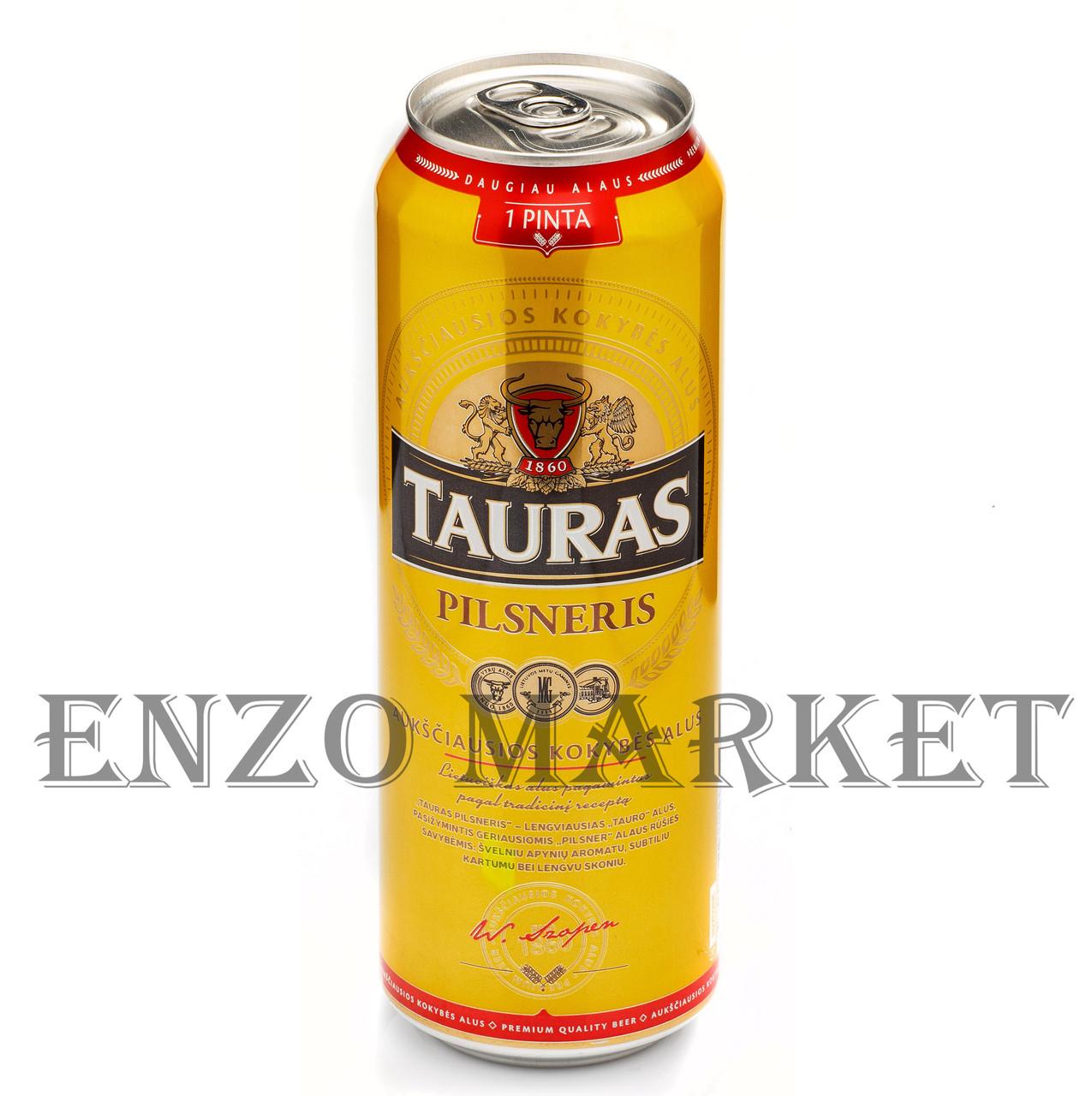 Пиво Tauras Pilsneris, 0,5 литра ЖБ