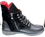Ботинки женские демисезонные на низком каблуке от производителя модель ДР1018-1, фото 3