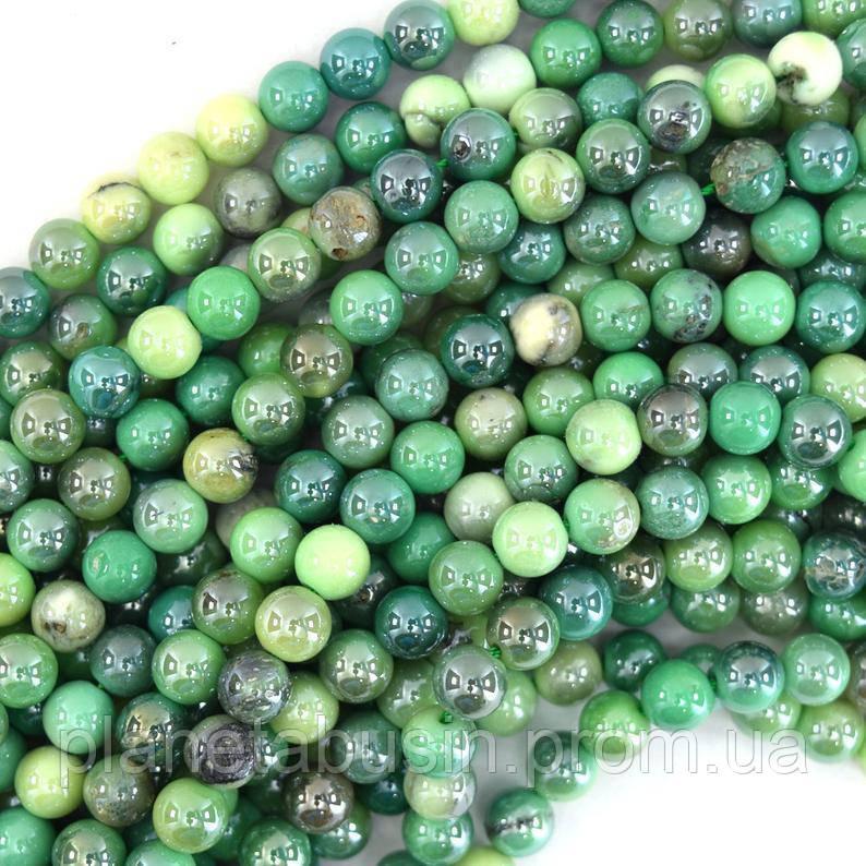 6 мм Натуральный Яблочный Хризопраз, Натуральный камень, Форма: Шар, Отверстие: 1мм, кол-во: 60-63 шт/нить
