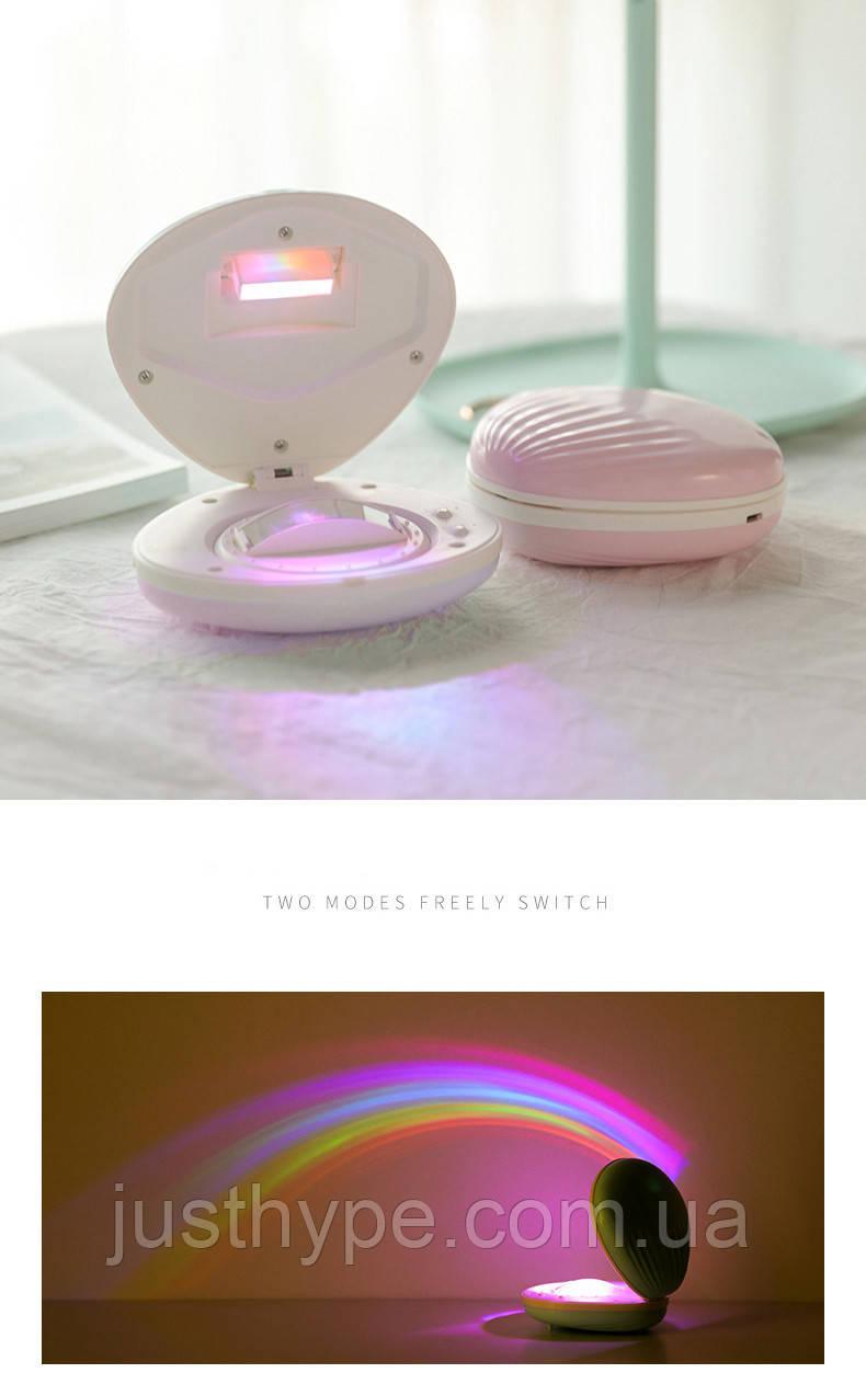 Ночник-светильник Ракушка проектор радуги Rainbow  Код 13-7807