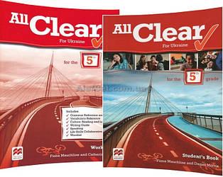 Английский язык / All Clear for Ukraine / Student's+Workbook. Учебник+Тетрадь (комплект), 1/ Macmillan