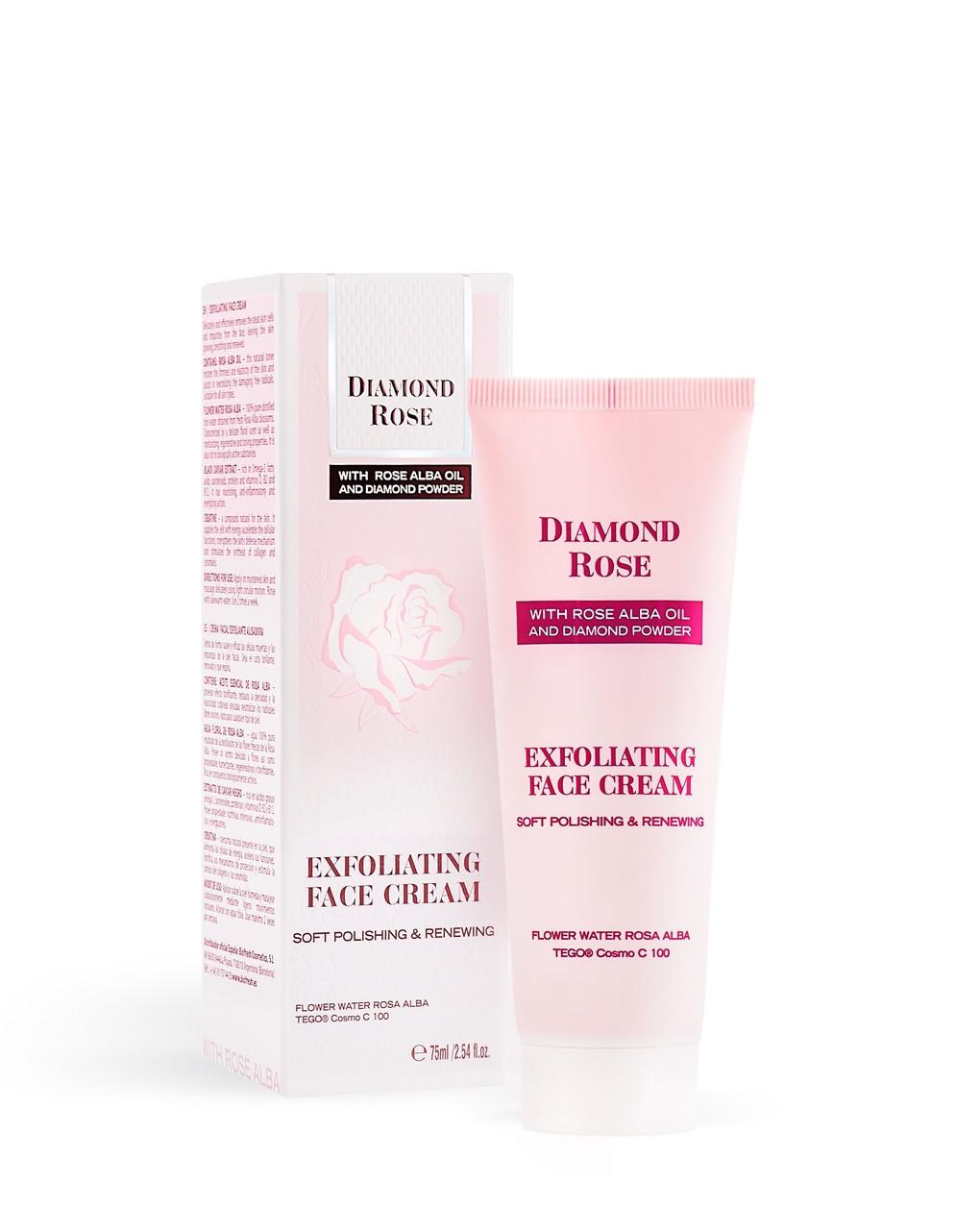 Деликатный очищающий крем для лица/ Exfoliating face cream  Diamond Rose 75 ml