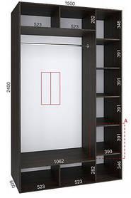 Шкаф-купе 2 двери Стандарт 150х60 h-240, ТМ Феникс