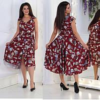 Модное летнее платье сарафан средней длины на запах на пышных дам белое с принтом р. 48/50, 52/56