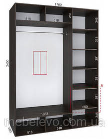 Шкаф-купе 2 двери Стандарт 170х60 h-240, ТМ Феникс