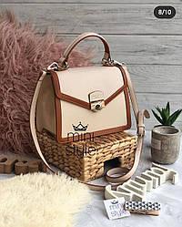 Женская сумка David Jones, бежевая / клатч Дэвид Джонс / сумка жіноча