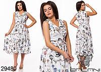 Светлое летнее платье сарафан простое и нарядное на запах на пышных дам 48/50, 52/56
