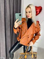 Косуха женская,женская косуха кожа,куртка кожаная одежда,женская кожаная куртка,куртка кожаная демисе