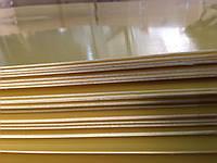 Стеклотекстолит СТЭФ-1 высший сорт ГОСТ 12652-74 1-50мм