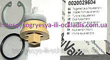 Аквасенсордатчика протока в сборе (фир.уп, EU) Protherm, SaunierDuval, Vailant, арт. 0020029604, к.з.0177/2