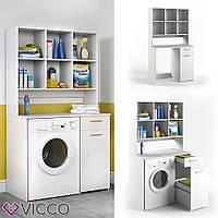Vicco шкаф для стиральной машины, пенал в ванную комнату, 185x103 см, цвет белый