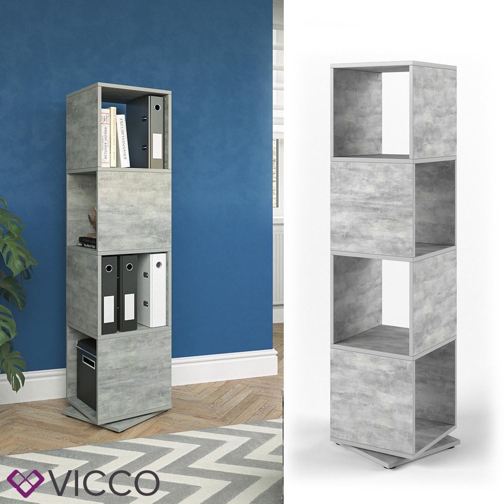 Стеллаж поворотный 35x144 Vicco, бетон