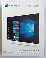 Операционная система Windows 10 Домашняя 32/64-bit на 1ПК (KW9-00502) вскрытая упаковка