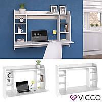 Vicco настенный письменный стол Max, стол-полка, 110x75, цвет белый
