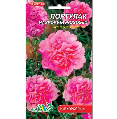 Портулак махровый розовый смесь цветы однолетние, семена 0.1 г