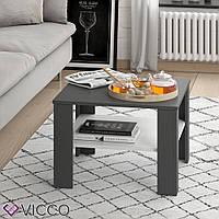 Vicco журнальный столик Homer 60x60, цвет белый, антрацит