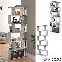 Vicco разделитель комнаты Levio, стеллаж для папок и книг, 70x192, цвет бетон