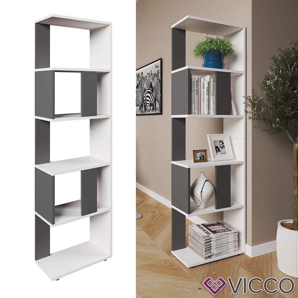 Шкаф стеллаж 45x163, 5 полок, Vicco, белый, антрацит