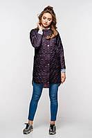 Удлиненная стеганая куртка Торри, разные цвета, фото 1