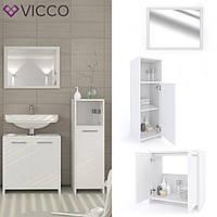 Vicco мебель для ванной, набор Kiko, 3 предмета, средний шкаф, цвет белый