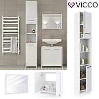 Vicco мебель для ванной, набор Kiko, 3 предмета, высокий шкаф, цвет белый