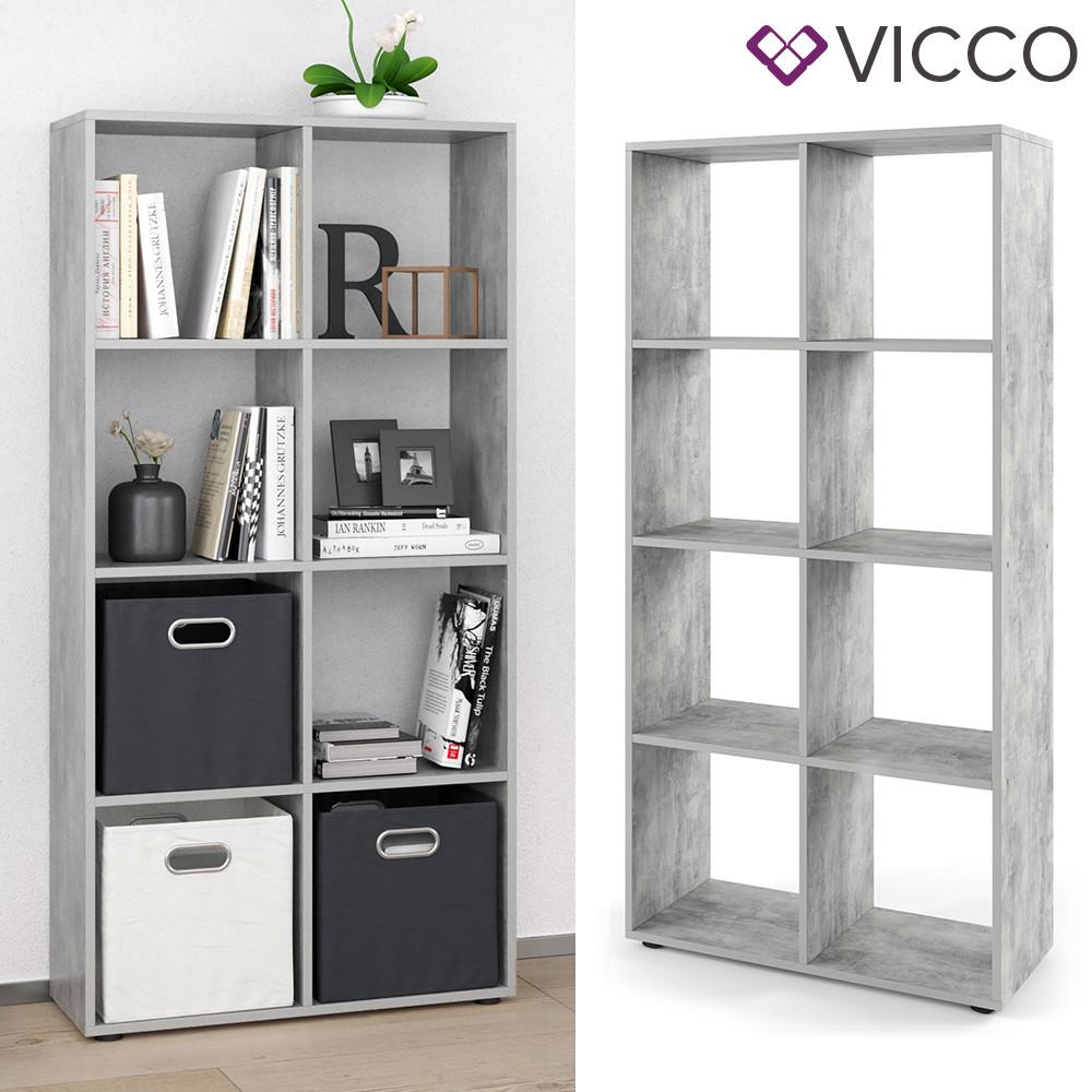 Шкаф перегородка 143x70, 8 полок, Vicco Scutum бетон
