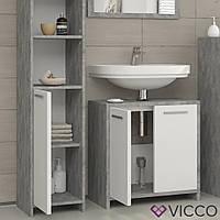 Vicco мебель для ванной, набор Kiko, 3 предмета,  высокий шкаф, цвет бетон