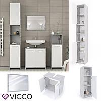 Vicco мебель для ванной, набор Kiko, 4 предмета, цвет бетон