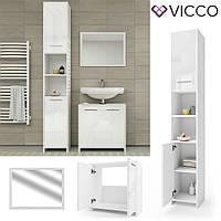 Vicco мебель для ванной, набор Kiko, зеркало в ванную, комод, нижний шкаф, цвет белый глянец