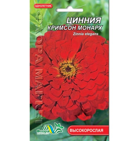 Цинния красная Кримсон монарх цветы однолетние, семена 0.6 г