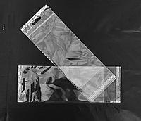 Поліпропіленові пакети з клапаном і еврослотом 6 х18 см / уп-100шт 30МкМ