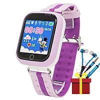 Смарт-часы UWatch Q100S Pink детские умные часы GPS трекер Bluetooth Wi-Fi Сообщения Подсчет шагов