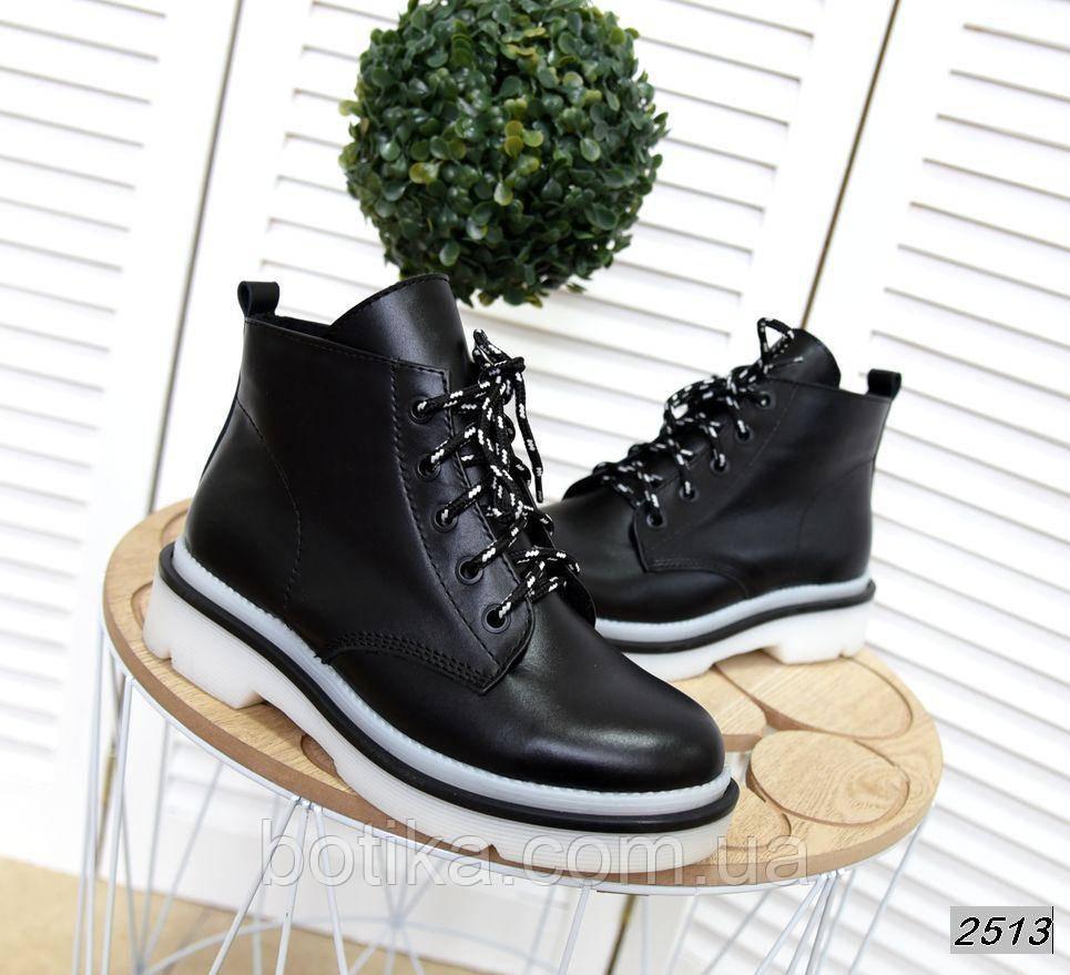 Ультрамодные демисезонные ботинки женские кожаные