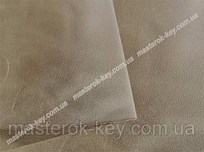 Кожа натуральная Крейзи Хорс т.1,5-1,8мм цвет бежевый
