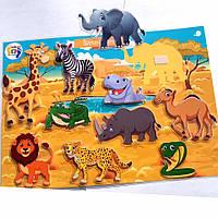 Гра на липучках Тварини Африки, фото 1