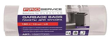 Пакети для сміття 160л/10шт. Pro Service міцні 32мкм білі