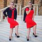 """Женский элегантный комплект платье + пиджак в больших размерах """"Эсмеральда"""" в расцветках, фото 7"""