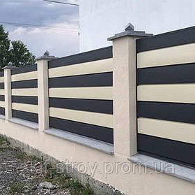 """Забор металлический """"Горизонт"""", наборной забор, горизонтальный забор"""