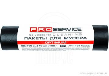 Пакети для сміття 160л/10шт. Pro Service OPTIMUM чорні