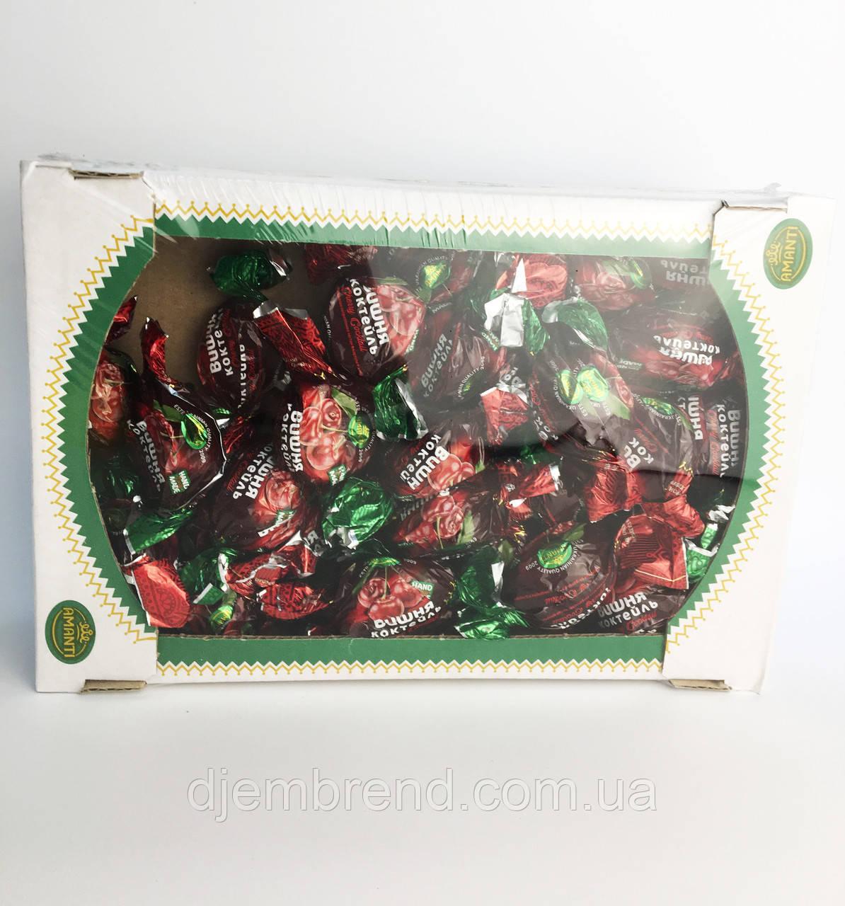 Конфеты Amanti Вишня коктейльная, Украина, 1 кг.