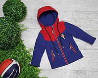 МАЛЬЧИК Куртка код 622  размеры на рост от 74 до 98 возраст до 6 лет, фото 1