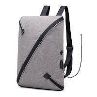 Городской молодежный рюкзак NIID UNO (серый)