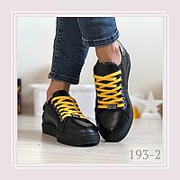 Женские кеды натуральная черная кожа желтые шнурки, фото 1