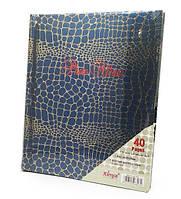 """Фотоальбом магнитный на 20 листов """"Баббл узор"""", цвет синий,  размер : 24,3-29-1.5 см"""
