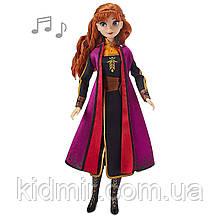 Лялька Ганна Холодне серце співає Дісней Принцеса Anna Frozen Disney