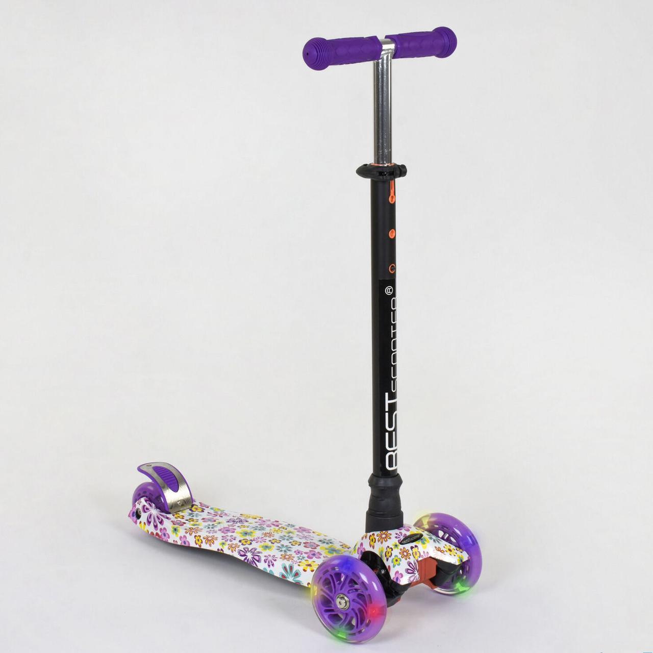 Самокат Scooter Best Maxi (с регулировкой ручки и светящимися колесами) арт. 1326 (25528)
