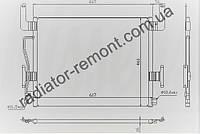 Радиатор кондиционера  RENAULT Kerax /Premium